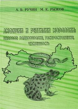 Amphibien und Reptilien von Mordowien - Artenvielfalt, Verbreitung und Populationsdichte