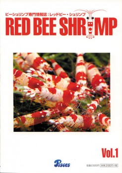 Red Bee Shrimps Vol. 1 - 3
