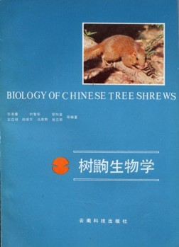 Biology of Chinese Tree Shrews (Tupaia belangeri chinensis)