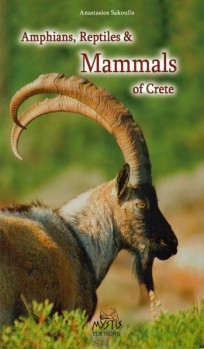 Amphibians, Reptiles & Mammals of Crete