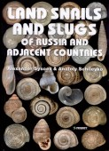 Land Snails and Slugs of Russia and Adjacent Counties
