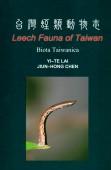 Leech Fauna of Taiwan