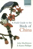 A Fieldguide to the Birds of China
