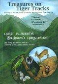 Treasures on Tiger Tracks - A Bi-lingual Nature Guide to Kalakad Mundanthurai Tiger Reserve