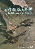 DVD Bat Diversity of Taiwan