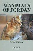 Mammals of Jordan