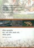 A Field Guide to the Lizards and Amphibians of Western Maharashtra