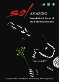 Sol Amazing >< Lycophytes and Ferns of Solomon Islands