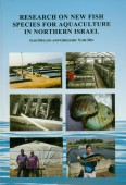 Research on new Fish Species for Aquaculture in Northern Israel