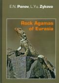 Rock Agamas of Eurasia