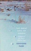 Great Soul of Siberia – In Search of the Elusive Siberian Tiger